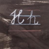 Iza Mokrosz - Hh cursive