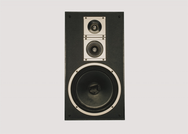 Audiophile No. Two by Zach Hertzman